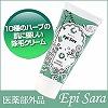 EpiSara(�G�s�T��)�X�p�`�����t